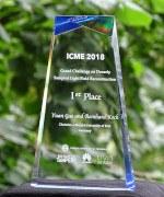 ICME18 Trophy